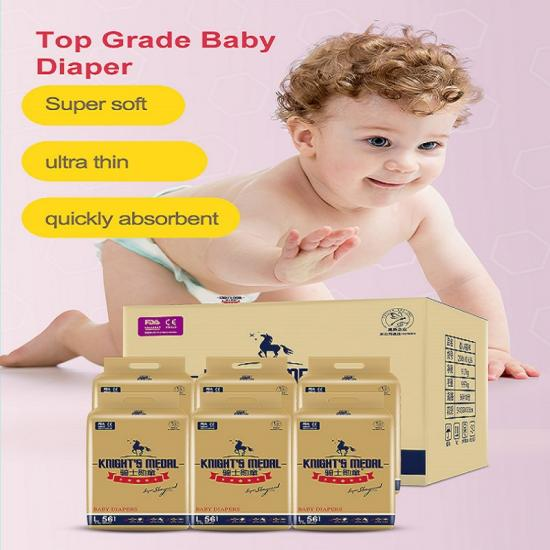 baby cloth diaper for new born baby